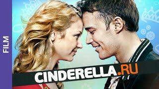 Download Cinderella.ru. Russian Movie. Melodrama. English Subtitles. StarMedia Video