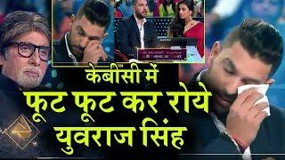 Download KBC के Show में Amitabh Bachchan के सामने रो पड़े Yuvraj Singh, सब हो गये भावुक Video