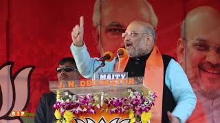 Download Shri Amit Shah's speech at public meeting in Purba Medinipur, West Bengal Video