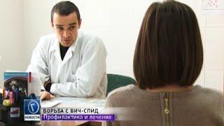 Download Одесский центр профилактики и борьбы со СПИДом призывает пройти тест на ВИЧ — анонимно и бесплатно Video