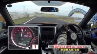 Download Impreza WRX STI Spec C vs. 370Z Nismo vs. Cayman S PDK vs. BMW M3 M-DCT vs. Lotus Exige Cup 260 (HQ) Video