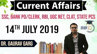 Download July 2019 Current Affairs in ENGLISH - 14 July 2019 - Daily Current Affairs for All Exams Video