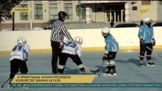 Download В Прииртышье залили рекордное количество зимних катков Video