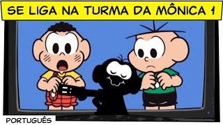 Download Se Liga na Turma da Mônica 1 (FILME COMPLETO) | Turma da Mônica Video