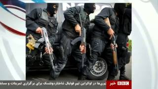 Download ″نوپو″، حرفه ای ترین ″یگان ویژه″ نیروهای مسلح ایران Video