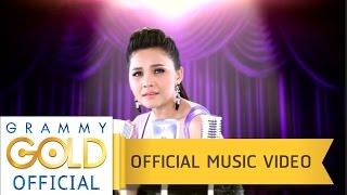 Download ต้องมีสักวัน - ตั๊กแตน ชลดา【OFFICIAL MV】 Video