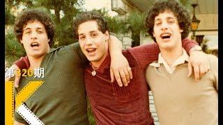 Download 【看电影了没】震惊美国的的三胞胎实验,为何以悲剧落幕?纪录片《孪生陌生人》 Video