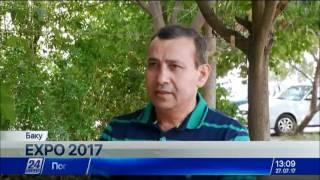 Download Әзербайжан журналистері EXPO көрмесінен алған әсерлерімен бөлісті Video