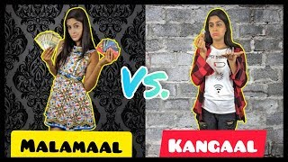 Types Of Eaters | Latest Comedy Video | Samreen Ali Free