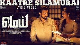 Download MEI - Kaatre Silamurai | Prithvi Kumar | Nicky Sundaram,Aishwarya Rajesh | SA Baskaran Video