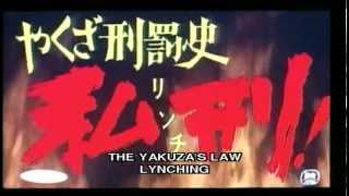 Download Yakuza's Law - Intro Video