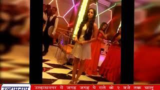 Download ulhasnagar samhachar Video