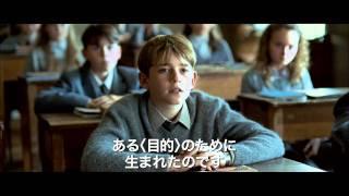 Download 映画『わたしを離さないで』予告編 Video