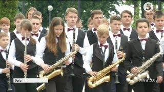 Download Битва оркестрів: юні музики влаштували неймовірне шоу Video