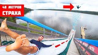 Download Построили самую большую водную горку   Прыжки в воду на лыжах Video