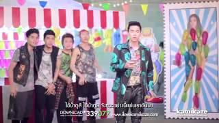 Download ရည္းစားမရွိ(ထိုင္းသီးခ်င္း)offical mv Video