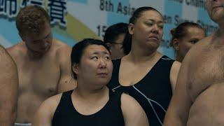 Download Little Miss Sumo - Trailer - SFF 19 Video
