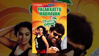 Download Palakkattu Madhavan Video