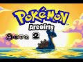 Download Mi Nuevo Hack Rom: Pokémon Arcoíris | Descargar Beta 2 Video