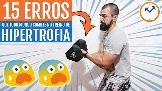 Download ❌ 15 ERROS NO TREINO DE HIPERTROFIA | Papo na Pia nº30 💦 Video