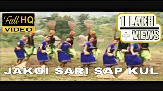 Download Jakoi Sari Sap Kul | Tiwa Dance Video | তিৱা জনজাতি | Tiwa Tribe Video