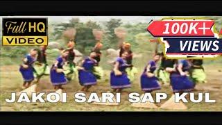 Download Jakoi Sari Sap Kul | Tiwa Dance Video | তিৱা জনজাতি | Tiwa tribe Video