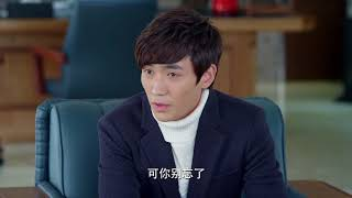Download 【朱一龙】【我的爱对你说】03 樊伟cut Video