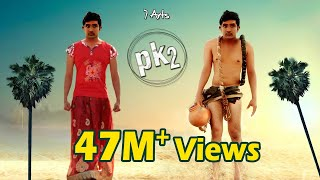 Download PK2   A Short Film   By SRikanth Reddy Video