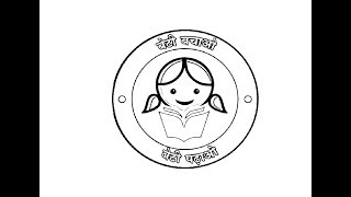 Download How to draw Beti Bachao Beti Padhao at drawing competition Video