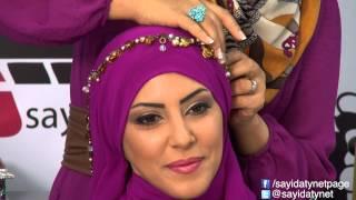 Download تعلمي طريقة لف حجاب الوجه العريض Video