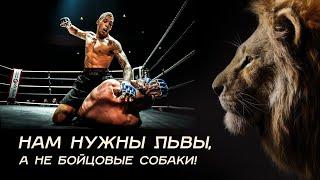 Download Нам нужны Львы а не бойцовые собаки!   Мухаммад абу Усама Video