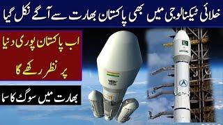 Download Pakistani Satellites and ISRO's GSLV MK III Launch GSAT-29 | Infomatic Video
