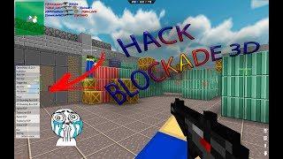 Download HACK PARA BLOCKADE 3D ( TOTALMENTE SEM ERROS ) 2017 BEM EXPLICADO Video