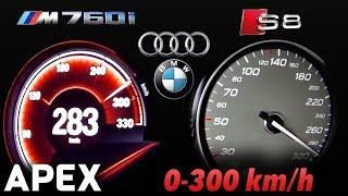 Download 2018 Audi S8 Plus vs. BMW M760Li - Acceleration Sound 0-100, 0-300 km/h | APEX Video