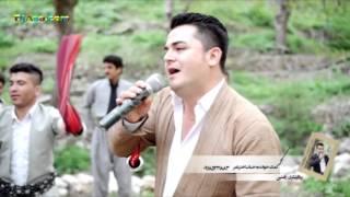 Download Farshad Amini 2016 Part 8 Video