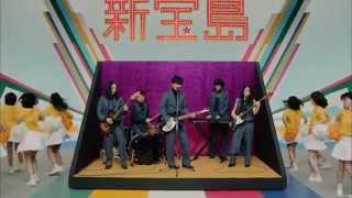 Download サカナクション / 新宝島 -BEST ALBUM「魚図鑑」(3/28release)- Video
