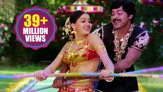 Download Kondaveeti Raja Movie Songs - Manchamesi Duppatesi - Chiranjeevi Radha VijayaShanthi Video