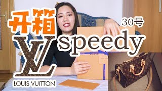Download 【lv开箱】LV speedy 30号-老花-ciao意呆利 Video