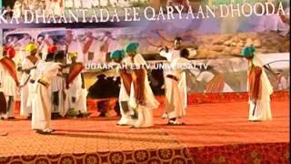 Download Dhaanto Cusub Laba Laba La isku Raacyee caawa waa labadeena. Video