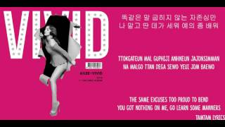 Download Mind Your Own Business - Ailee Lyrics [Han,Rom,Eng] Video