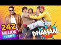 Download Dhamaal {HD} - 2007 - Sanjay Dutt - Arshad Warsi - Superhit Comedy Film Video