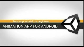 Download BEST APP FOR 3 D ANIMATION (ANDROID/IOS) Video
