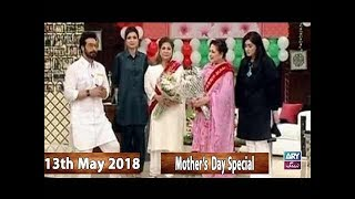 Download Salam Zindagi - Mother's Day Special With Faysal Qureshi,13th May, 2018 Video