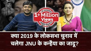 Download Hum Bhi Bharat Episode 57: Will the Kanhaiya magic work in 2019 Lok Sabha elections? Video