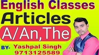 Download Articles in English grammar with examples by Yashpal sir   vleads   Video