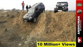 Download Fortuner, Thar, Storme 400, Endeavour: Trying a vertical climb. 05Feb17 Video