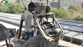 Download Cement Bricks Manufacturing   MAKING OF BRICKS Video