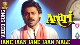 Download Jane Jaan Jane Jaan Male Version Video Song | Anari Hindi Movie | Venkatesh | Karishma Kapoor Video