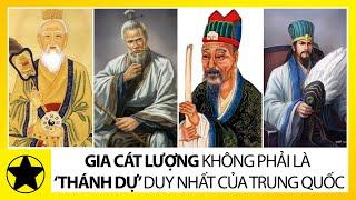 Download 6 Nhân Vật Lịch Sử Trung Hoa Có Khả Năng Tiên Đoán Như Thần, Gia Cát Lượng Chỉ Đứng Thứ 4 Video