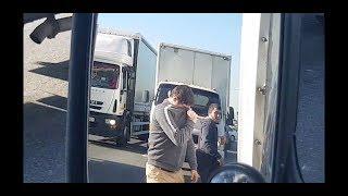 Download Держим обочину на МКАДе #6 Конфликт с водителем и пассажиром. Чуть не отхватил. Побежал за мной. Video